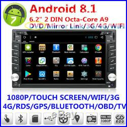 Android 8.1 2 Din Octa-Core A9 2G + 32G Car Stereo Radio GPS Wifi DVD 3G 4G BT