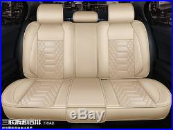 Beige Full Set Car Seat Cover PU Leather Seat Cushion For Interior Accessories