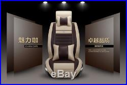 Deluxe Edition 5-Seat Car Seat Cover Mat PU Leather For Car Interior Accessories