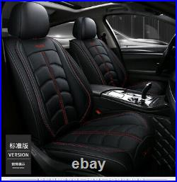 Deluxe Edition 5-Seats Car Seat Covers PU Leather Front Rear Cushions Full Set
