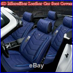 Durable 6D Microfiber Leather Car Seat Cover Cushions Blue Styling Accessories