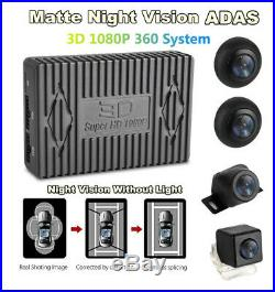 Super HD 360 Surround Bird View System Panoramic View Car 4-CH DVR Recorder